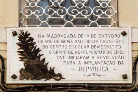 República Rua de Campo de Ourique 2