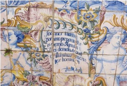 Panel religioso Quinta dos Azulejos